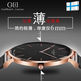 手表男全自动机械表潮流防水超薄简约精钢带腕表情侣表一对女士表