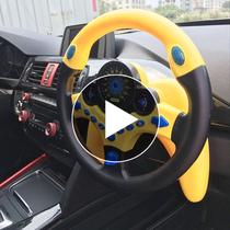 副驾驶方向盘仿真模拟器儿童汽车抖音同款网红小宝宝早教益智玩具