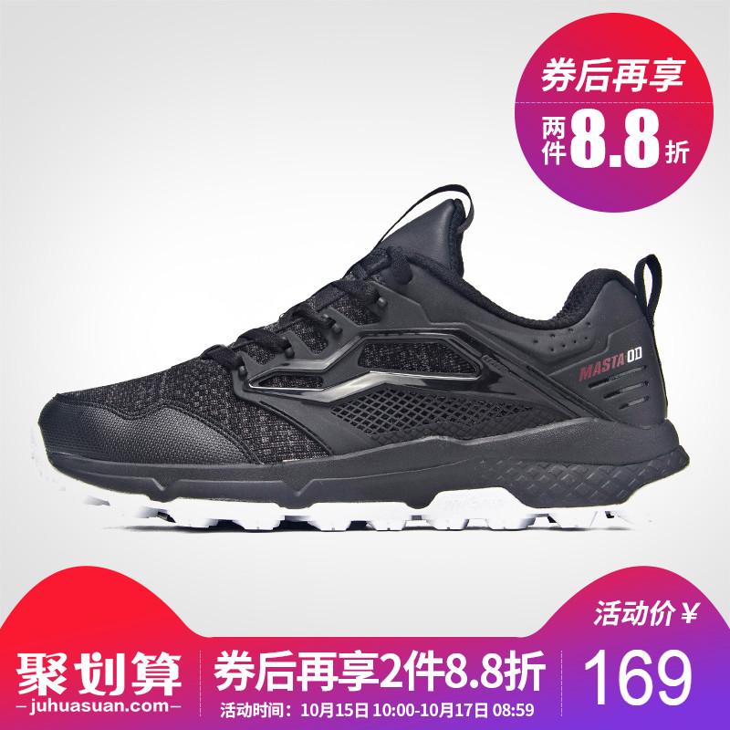 361男鞋运动鞋秋秋季新款正品保暖防滑户外跑步鞋361度透气耐磨男