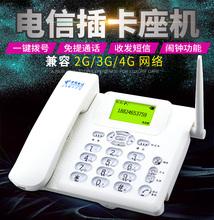 科蓝电信移动联通无线座机3GWCMDA网络4G插卡办公家用手机电话机
