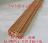 DIY material of pear wood thin wood strip square wood strip solid wood strip model: 0.6*32*6MM50 pieces