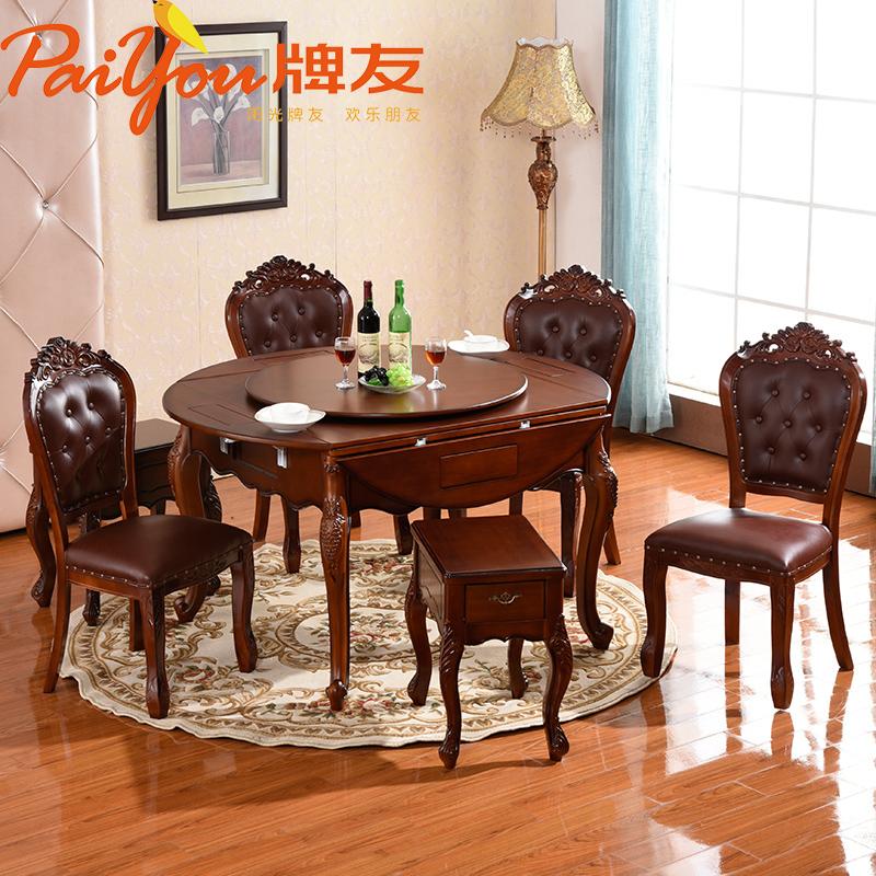 欧式实木麻将桌