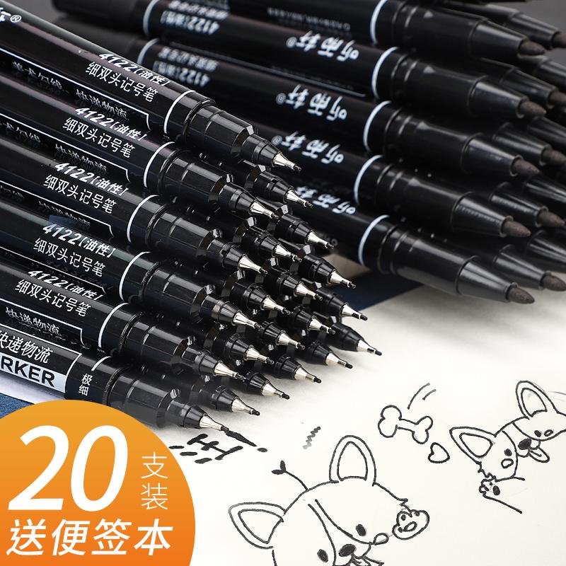 Капиллярные ручки / Кисти / Маркеры Артикул 578435254247