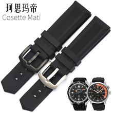精工防水橡胶表链运动潜水西铁城硅胶表带20mm 手表带硅胶表带男士