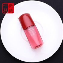 (Domestic counter sample) Shiseido Red Yeon muscle live essence dew 10ml UTM Red loins 2020