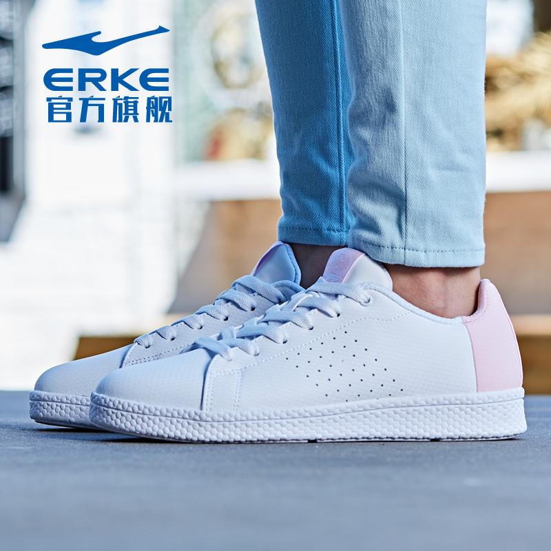 鸿星尔克女鞋百搭小白鞋2018新款轻便时尚低帮运动休闲鞋白色板鞋