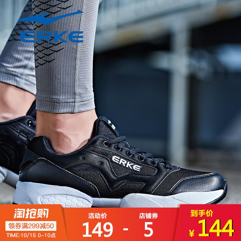 鸿星尔克男鞋 运动鞋 防滑耐磨轻便男子跑步鞋休闲跑步运动鞋男子