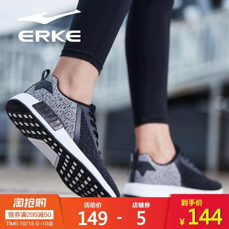 鸿星尔克男鞋跑鞋新款秋季跑步运动鞋针织面耐磨轻便休闲慢跑鞋男