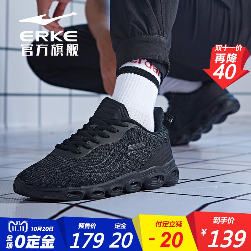 鸿星尔克男鞋运动鞋男2018秋季休闲鞋耐磨皮面蓄能减震跑鞋跑步鞋