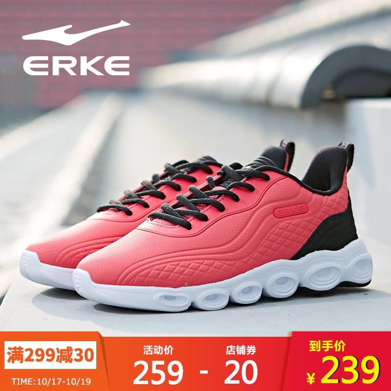 鸿星尔克2018新款女鞋运动鞋女秋季跑步鞋耐磨休闲鞋百搭轻便跑鞋