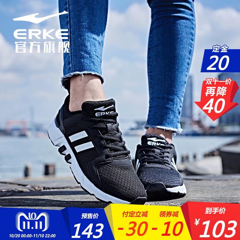 鸿星尔克女鞋运动鞋新款跑鞋耐磨防滑轻便休闲鞋运动鞋女子跑步鞋
