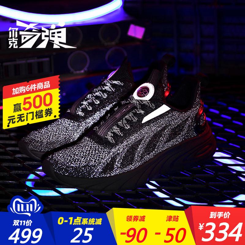 鸿星尔克奇弹α-flex黑科技男女跑步鞋休闲减震运动鞋男潮鞋百搭