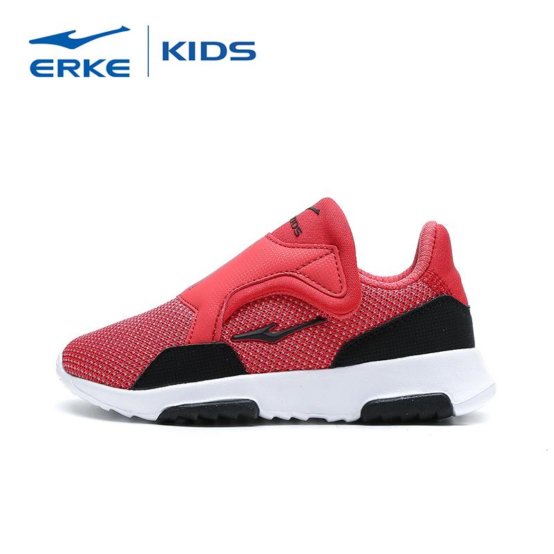 鸿星尔克童鞋男童跑鞋2019秋新款中大童滑板鞋运动鞋儿童跑步童鞋