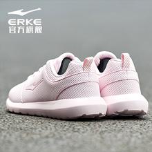 女夏季运动跑鞋 网面秋季透气轻便软底慢跑鞋 鸿星尔克女鞋 跑步鞋图片