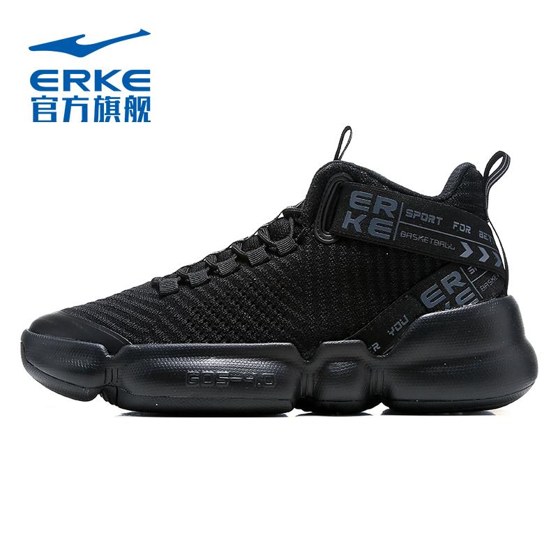 鸿星尔克男鞋2019夏季新款功能篮球鞋耐磨防滑水泥地减震运动球鞋