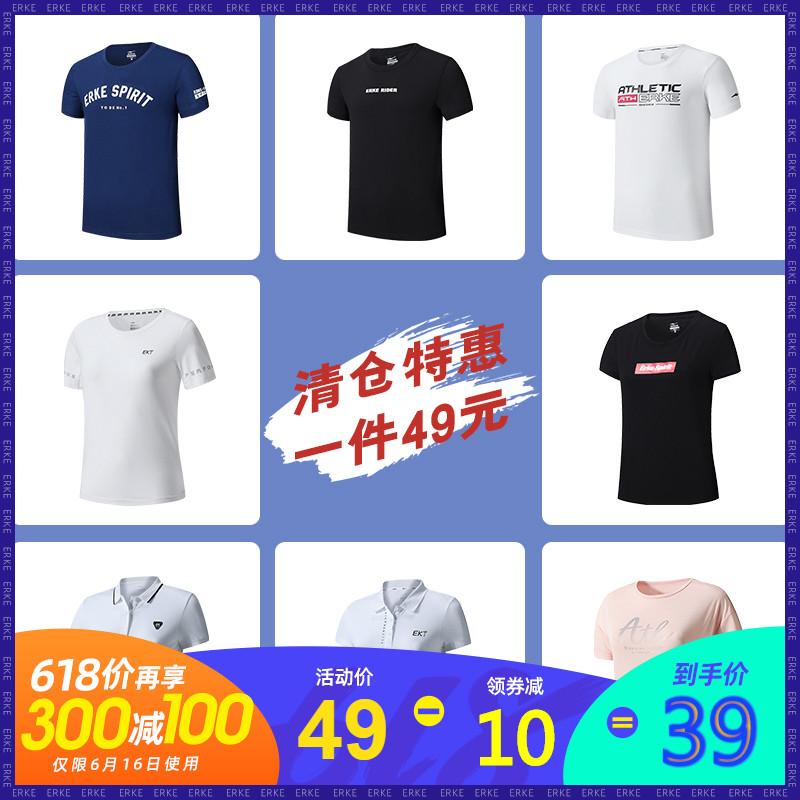 Спортивная одежда / Костюмы Артикул 592104841437