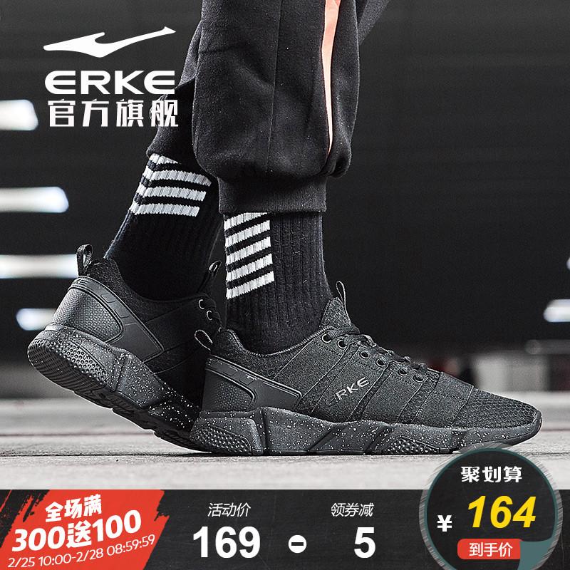 鸿星尔克 男子跑步鞋 2019新品男子耐磨防滑休闲健步运动鞋跑鞋男