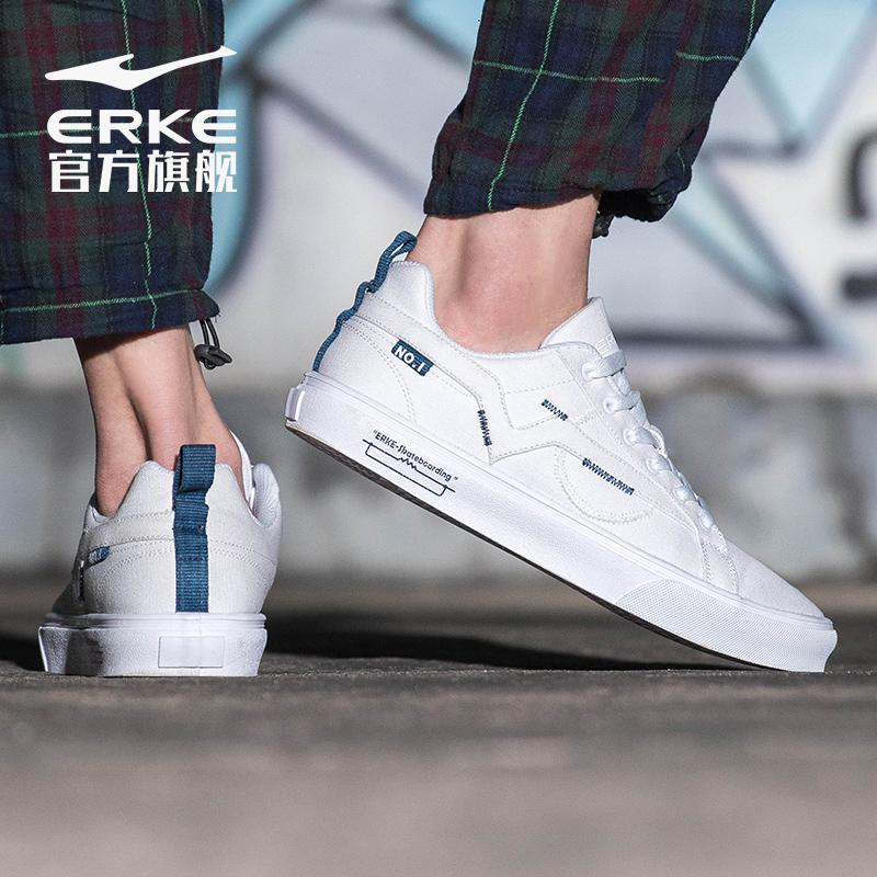 鸿星尔克帆布鞋男鞋透气板鞋韩版鞋子男潮鞋运动鞋2019新款小白鞋