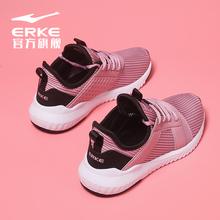 男跑步鞋 女鞋 女夏季透气ins潮秋季鞋 鸿星尔克运动鞋 子网面休闲鞋图片