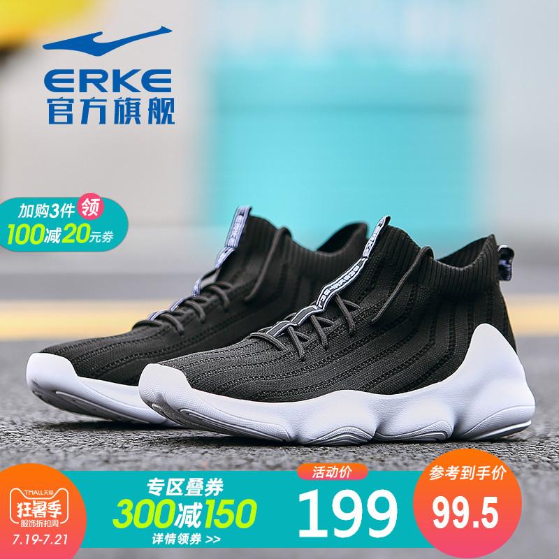 (领券满300减150)鸿星尔克2019夏季新品运动鞋男子训练篮球鞋