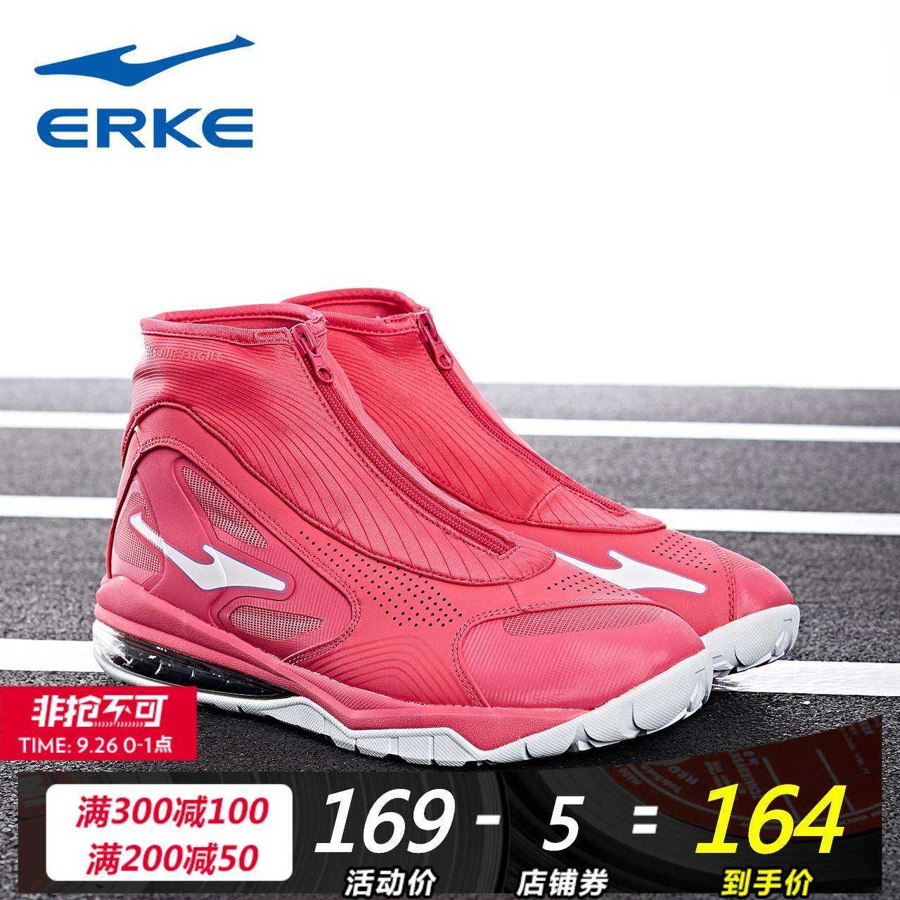 鸿星尔克官方正品男款训练气垫篮球鞋减震战靴篮球运动鞋篮球战靴