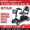 美利驰电动轮椅