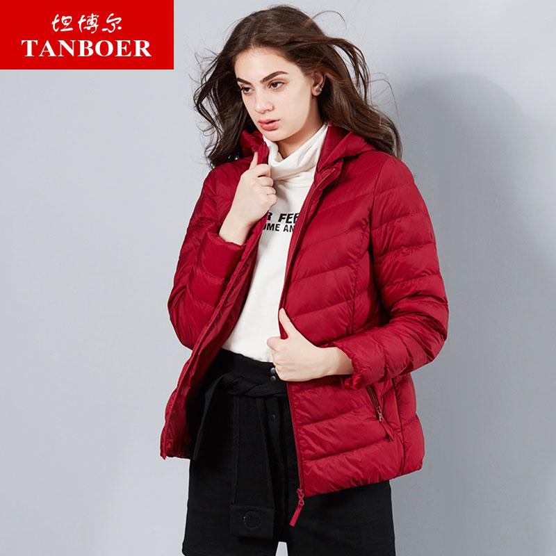 坦博尔羽绒服女短款时尚可脱卸帽2018秋冬新品保暖外套女 TD18126图片