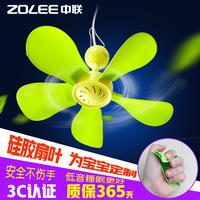 微型电风扇小电风扇