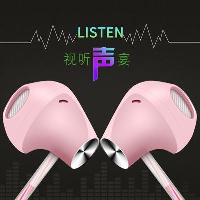 HALFSun/影巨人 耳机入耳式重低音炮手机音乐有线男女生通用带麦特价精选