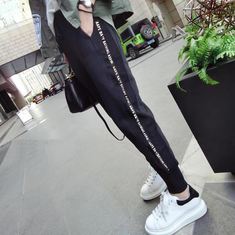 纯棉护脐长裤