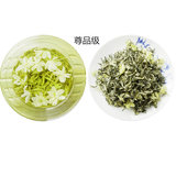 2019 New Tea Sichuan Tea Premium Essence-type Fairywood Snow Jasmine Tea 158 Yuan 250g