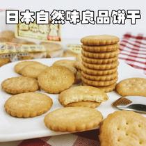巴比兔代餐饼干正品包邮芭比兔减餐膳食纤维棒粗粮脂官方授权
