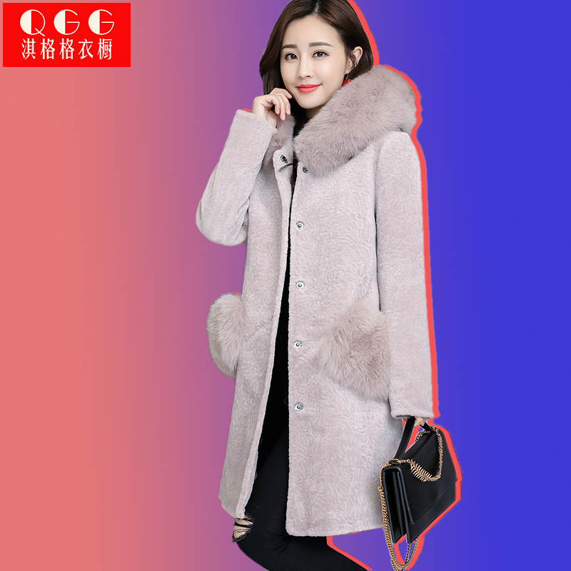 Anti-season sheep shearing coat female 2018 autumn and winter new hooded long fur one