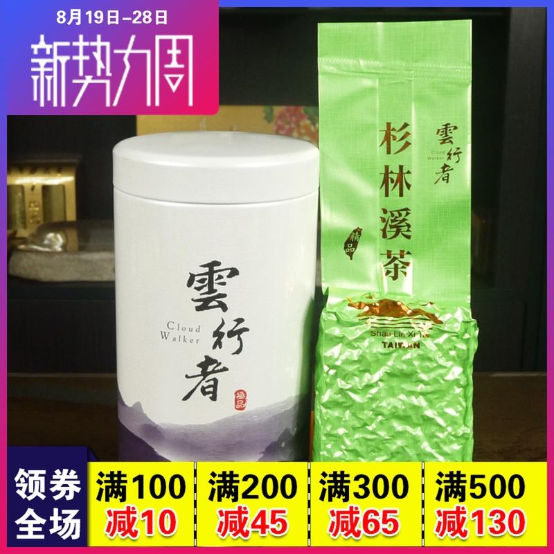 Высокогорный чай Артикул 44429675449