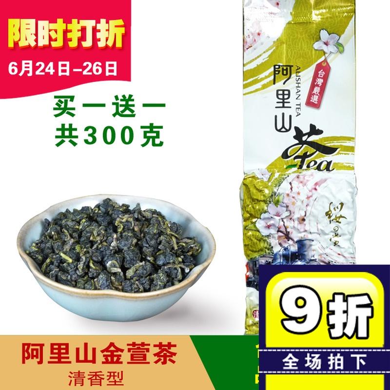 Высокогорный чай Артикул 562829550203