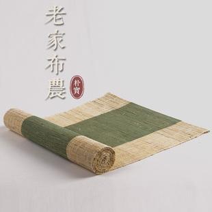 现代中式桌旗 简约夏布茶席 日式苎麻布料桌布 茶几茶旗布艺茶垫