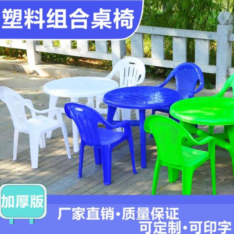 大排档农家乐塑料圆桌子烧烤用农庄加厚定制休闲方圆桌露天方桌餐