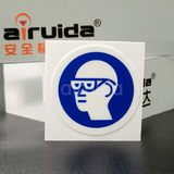 Hot sale must wear protective glasses label goggles safety warning supplies instruction mark stickers DZ-K0415