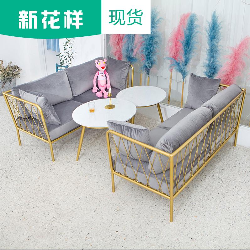 北欧简约轻奢小户型阳台茶几工作室休闲简易工业风单双人铁艺沙发