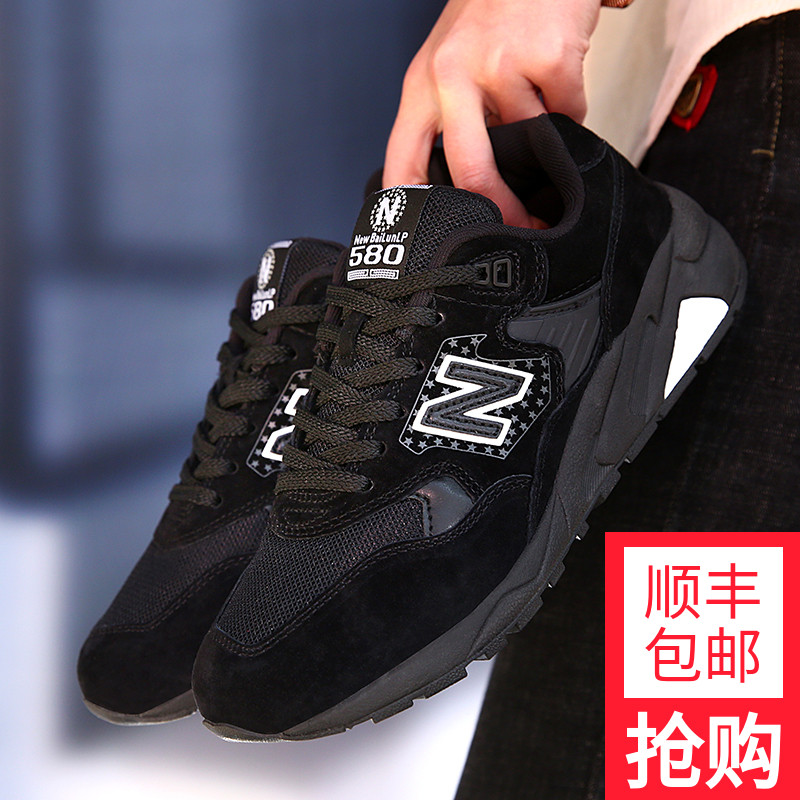 新百伦580系列复古运动鞋跑步鞋慢跑鞋黑色男鞋樱花粉女鞋35正品
