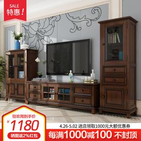 美式实木电视柜家具套装客厅小户型乡村简约电视机柜子茶几组合