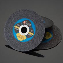 赛亚100不锈钢切割片107 16MM磨光片金属树脂切片105切割片 1.2