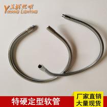 特硬金属万向定型软管鹅颈管艾灸夹支架县灸仪器台灯射灯软管配件