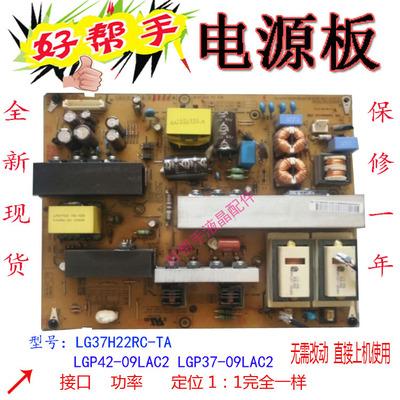 lg42液晶电视电源板