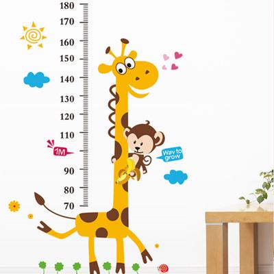 儿童房长颈鹿可移除墙贴卡通儿童房卧室装饰测身高贴墙纸自粘贴画怎么样