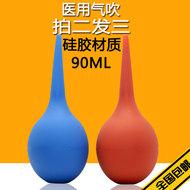 洗耳球 吹尘球皮吹子皮老虎吸耳球 电脑除尘气吹硅胶吸水球吹气球