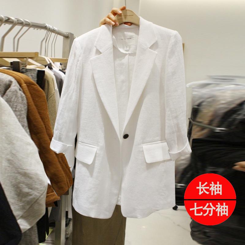 白色短西服