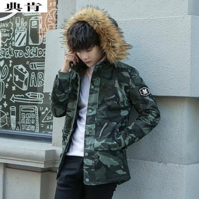 冬天外套男青少年冬季装潮流帅气的百搭棉袄军大衣加厚迷彩大毛领