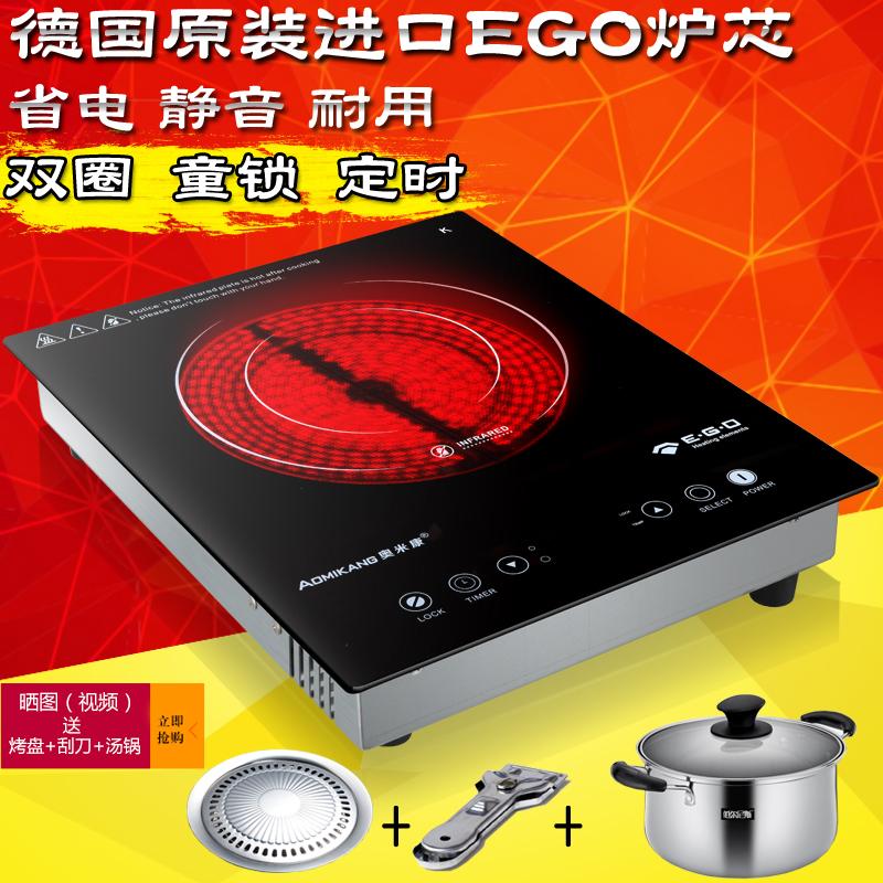 台式嵌入式电陶炉