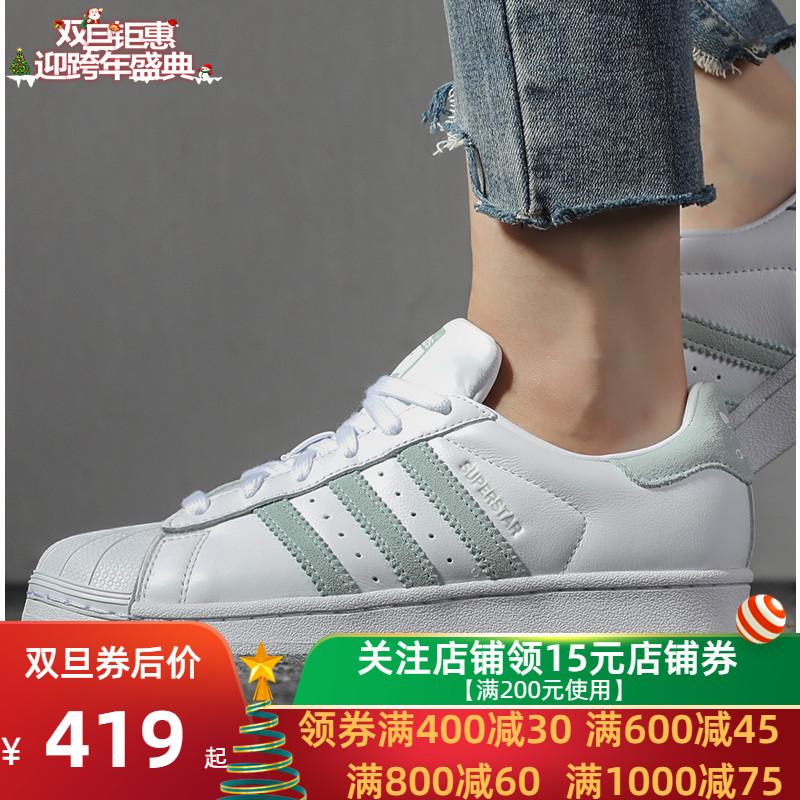 阿迪达斯三叶草女鞋2019秋冬新款运动鞋贝壳头休闲鞋板鞋 EE7401